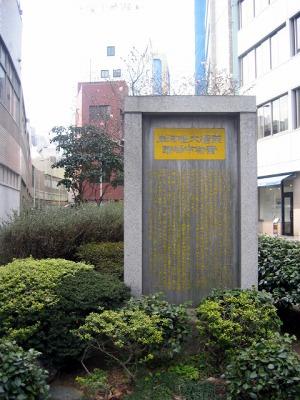 【ランチ】京橋大根河岸市場跡地に建つ京橋屋カレー