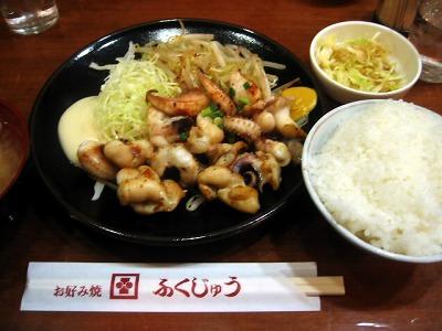 【ランチ】八重洲・お好み焼 ふくじゅう/いかげそのしょうが焼き定食