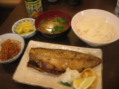 【ランチ】京橋・季節料理 京はし/さば塩焼き定食