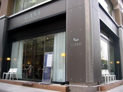 丸ノ内・CAFE GARB(カフェガーブ)