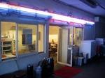 有楽町・タイ料理 あろいなたべた 入口