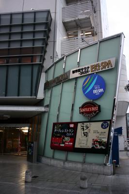 【2010 さよなら「能登号」「北陸号」 北陸