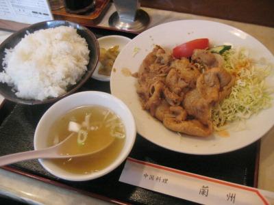 【ランチ】東銀座・蘭州/ポーク生姜焼定食