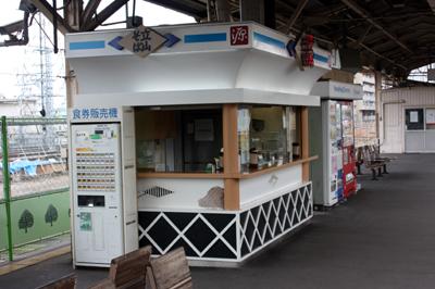 JR北陸本線 富山駅 2番線ホーム 立山そば 店舗