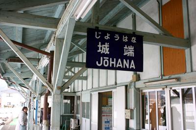城端駅の木造駅舎