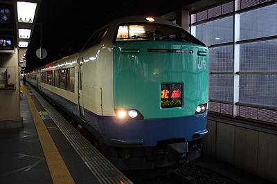 リニューアルされた485系電車