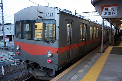 北陸鉄道石川線 7000系電車(元・東急電鉄7000系)