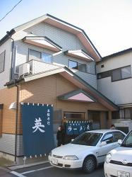 【ランチ】ラーメン/福島県白河市・手打ちラーメン 英