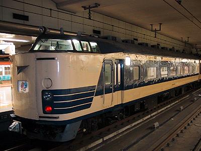 JR京葉線にやってきた寝台特急電車583系