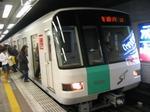 札幌市営地下鉄南北線