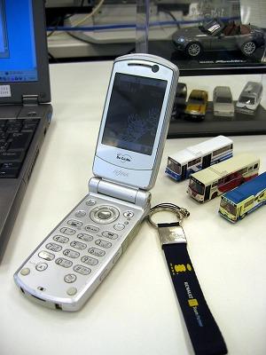 DoCoMo携帯電話P900i