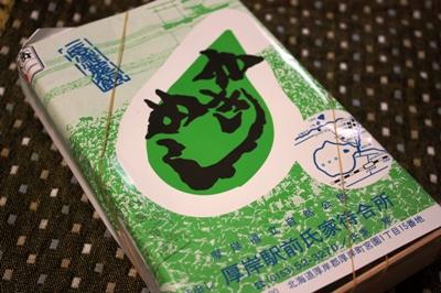 【京王百貨店・駅弁大会】北海道・根室本線 厚岸駅「氏家かきめし」980円