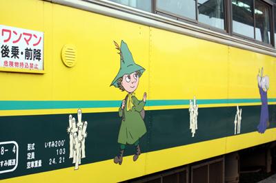 スナフキンが描かれたいすみ鉄道「いすみ203」
