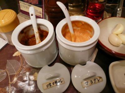 餃子小舎の味噌だれとマヨだれ