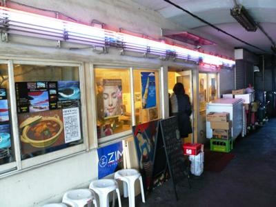 【ランチ】タイ料理 プーケット あろいなたべた 有楽町店 JRガード下のお店