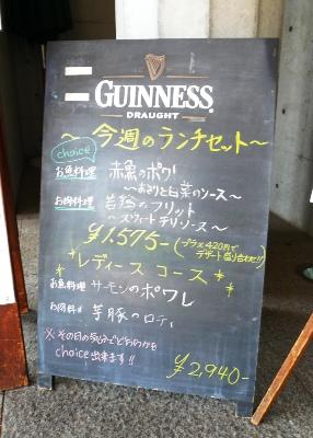 【ランチ】千葉市稲毛海浜公園・レストラン ラ・ミューゼ/ランチメニュー