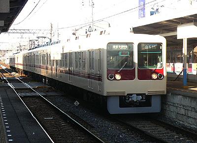 新京成8000系京成千葉線乗り入れ車