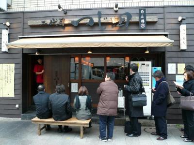 御茶ノ水・めん徳 二代目 つじ田 小川町店