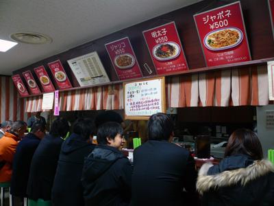 西銀座「スパゲティ&カレー ジャポネ」 カウンター