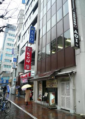 銀座・AOI(エーオーアイ) 店舗外観