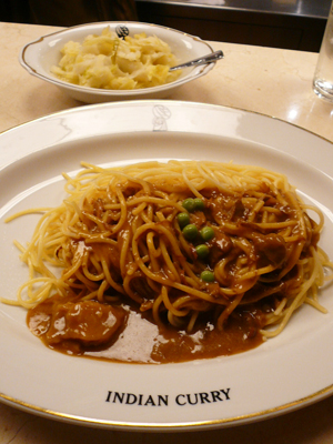 丸の内TOKIA・インデアンカレーのインデアンスパゲッティ