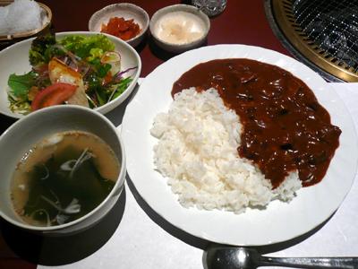【ランチ】丸の内「肉どころ 錦」/焼肉屋のビーフカレー