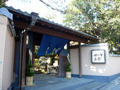 千葉・四季懐石料理 かのと山荘 お店外観画像
