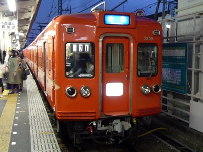 京成電車3300形 復刻カラー