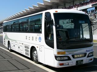 富士スピードウェイを爆走する富士急バス 日産ディーゼル スペースアロー