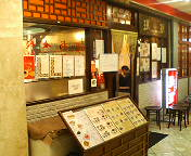 image/twingo-toku-2006-04-10T14:13:48-1.jpg