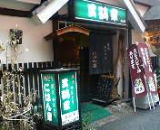 image/twingo-toku-2006-04-11T13:55:55-1.jpg