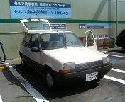 image/twingo-toku-2006-05-09T13:15:45-1.jpg
