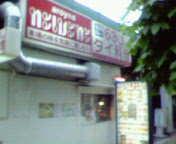 image/twingo-toku-2006-05-11T14:04:13-2.jpg