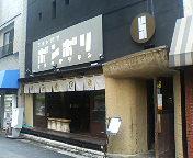 image/twingo-toku-2006-05-19T14:18:06-1.jpg