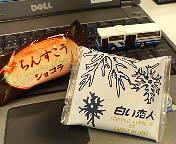 image/twingo-toku-2006-05-22T10:43:13-1.jpg