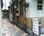 image/twingo-toku-2006-05-23T14:00:20-1.jpg