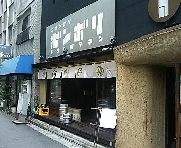 image/twingo-toku-2006-05-29T12:43:16-1.jpg
