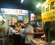 image/twingo-toku-2006-06-19T15:09:10-1.jpg