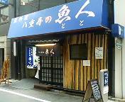 image/twingo-toku-2006-06-22T12:58:09-1.jpg