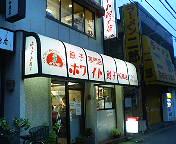 image/twingo-toku-2006-06-25T19:14:17-1.jpg