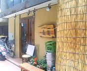 image/twingo-toku-2006-06-27T13:11:09-1.jpg