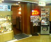 image/twingo-toku-2006-06-30T13:30:53-1.jpg