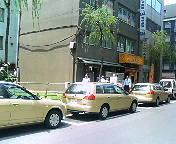 image/twingo-toku-2006-06-30T14:05:40-1.jpg