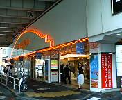 image/twingo-toku-2006-07-05T12:09:17-1.jpg