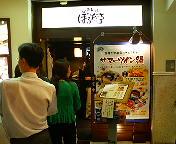 image/twingo-toku-2006-07-05T15:01:04-2.jpg
