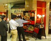 image/twingo-toku-2006-07-12T14:22:43-1.jpg